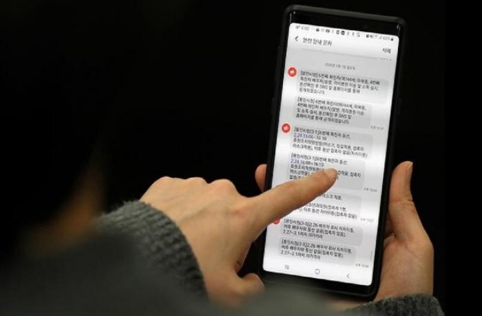 Korsel Gunakan Aplikasi hingga Smart City Tangani Covid-19