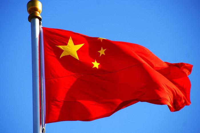 UU Keamanan Data China Mulai Diberlakukan 1 September 2021