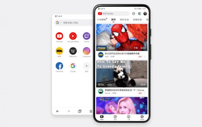 Bisa Terobos Gerbang Sensor 'Great Firewall' China, Browser Ini Dihapus di Toko Aplikasi Huawei