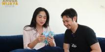 Berkat Youtube, Dewi Perssik Terima Nafkah Pertama dari Suaminya, Netizen Terharu
