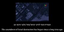 Hacker Serang Lebih dari 2.000 Situs Israel, Minta Akses ke Webcam